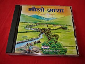 Best nepali christian song audio Reviews