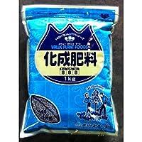 グリーンメール:化成肥料 8-8-8 1kg