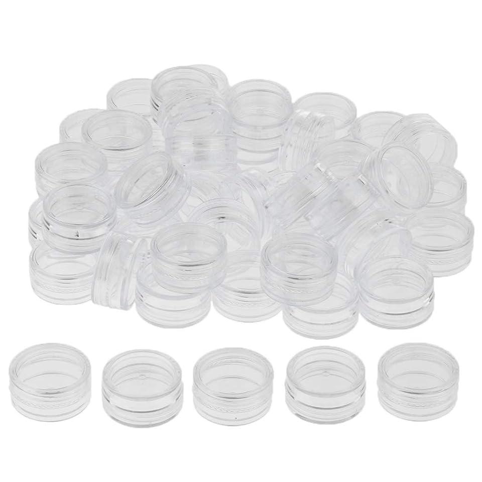 暗くする落胆する促すクリーム 容器 化粧ポット 小分け容器 サンプルボトル コスメ詰替え容器 約50個 3サイズ選べ - 2g