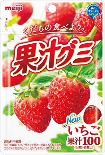果汁グミ いちご 10個