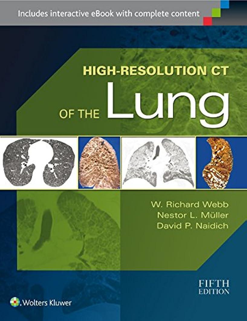 調停する卵不満High-Resolution CT of the Lung (English Edition)