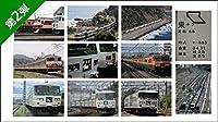 JR東日本 EXPRESS TRAIN MEMORIAL 185 第2弾185系メモリアル生写真風全30種セット