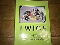 FC限定 ファンクラブ限定 会場限定 Twice Candy Pop トレーディングカードケース 新品 未開封 トレカケース