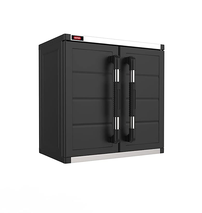 Keter XL Pro Wall Hanging Mounted Durable Resin Plastic Utility Cabinet with Adjustable Shelving, Black