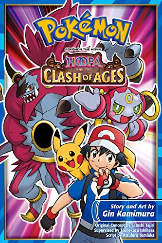 Pokemon The Movie Hoopa And The Clash Of Ages Pokemon The Movie