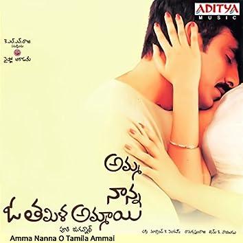 Amma Nanna O Tamila Ammai (Original Motion Picture Soundtrack)