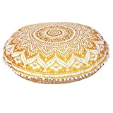 Marubhumi Yellow Ombre Indian Hippie Mandala Floor Pillow Cover - Cushion Cover - Pouf Cover Round Bohemian Yoga Decor Floor Cushion Case- 32 Inch