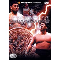 STRONG STYLE 2001 4・9 大阪ドーム大会 [DVD]
