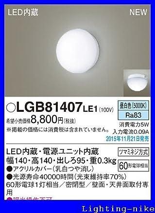 パナソニック ブラケット LGB81407LE1
