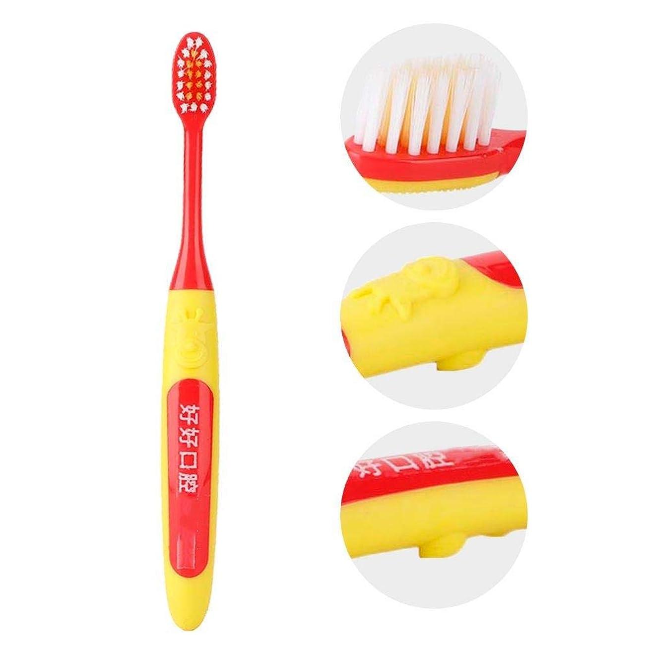 ラジカル資源規則性歯ブラシ子供の柔らかい髪の歯ブラシかわいい子供のクリーニング歯ブラシオーラルケアツール(黄色いハンドル)