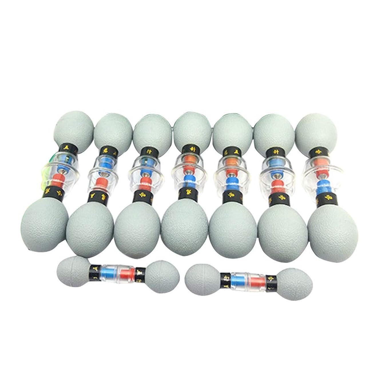 能力面倒幸運なSUPVOX 中国のバイオ磁気カッピング療法セット真空吸引カッピング指圧療法ツール用痛み緩和18ピース