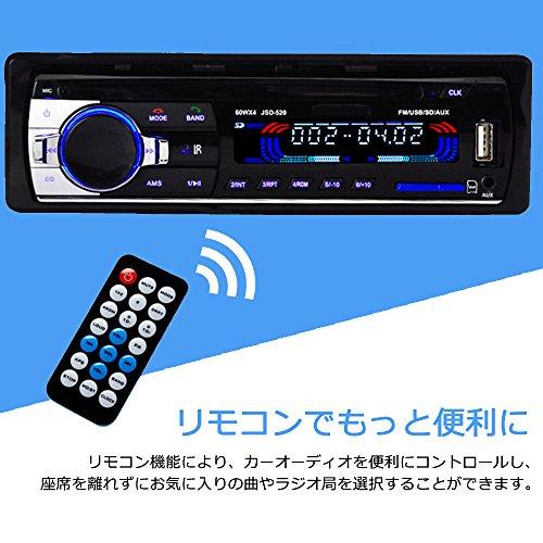 カーオーディオBluetooth1DINAUX/USB/SD対応FMラジオカープレイヤー高品質リモコン付き12V日本語版説明書【最新改良版bySmartPLus】