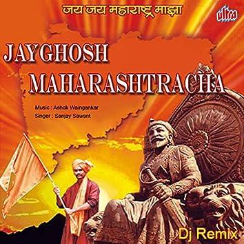 Jayghosh Maharashtracha (Dj Remix)