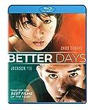 Better Days [Edizione: Stati Uniti]