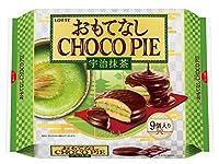 ロッテ おもてなしチョコパイパーティーパック(宇治抹茶) 9個 ×2袋