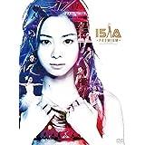 "15th Anniversary Mai Kuraki Live Project 2014 BEST ""一期一会"" ~Premium~【通常盤】 [DVD]"