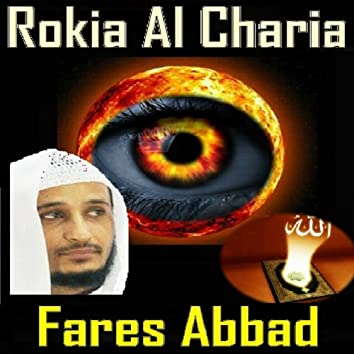 Rokia Al Charia (Quran - Coran - Islam)