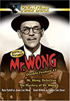 Mr. Wong Double Feature #1
