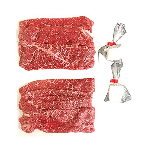 味彩牛 すき焼き肉モモ 200g×2 牛脂×2 牛肉 熊本県産 赤身 肉 国産 すき焼き