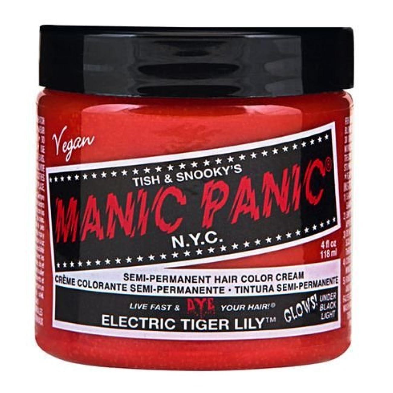 欠員原子炉受粉者スペシャルセットMANIC PANICマニックパニック:Electric Tiger Lily (エレクトリック タイガーリリー)+ヘアカラーケア4点セット