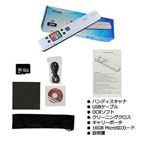 Inlight(インライト)『iscan02』