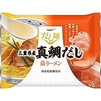 KK tabete だし麺 三重県産真鯛だし塩ラーメン 109g