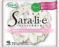 サラサーティSara・li・e ホワイトブーケの香り × 36個セット