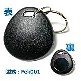 【1個】フェリカ ICキーホルダー Fek001 IP66:防水 FeliCa Lite-S(3個以上購入なら5個入りがお得!ASIN: B078FSC2MD )