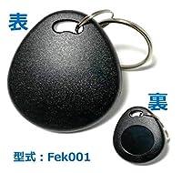 Fek-001【10個】フェリカ ICキーホルダー IP66:防水 FeliCa Lite-S (80個以上なら 100個入りがお得!ASIN: B07CQXT71K)