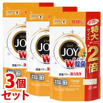 《セット販売》 P&G ハイウォッシュジョイ オレンジピール成分入り 特大サイズ つめかえ用 (930g)×3個セット 詰め替え用 食器洗い乾燥機専用洗剤