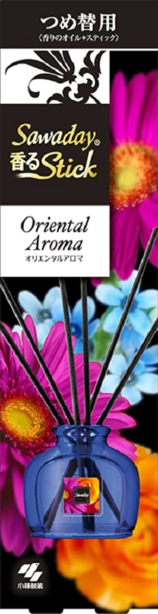 勝者カストディアンかるサワデー香るスティック 贅沢なフラワーアロマシリーズ 消臭芳香剤 詰め替え用 オリエンタルアロマ 50ml