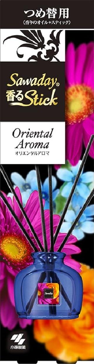 解釈的スマートゴムサワデー香るスティック 贅沢なフラワーアロマシリーズ 消臭芳香剤 詰め替え用 オリエンタルアロマ 50ml