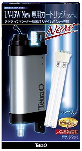 テトラ (Tetra) テトラ インバーター殺菌灯 UV-13W New 専用カートリッジ (ランプ入)(適合水槽450L以下)