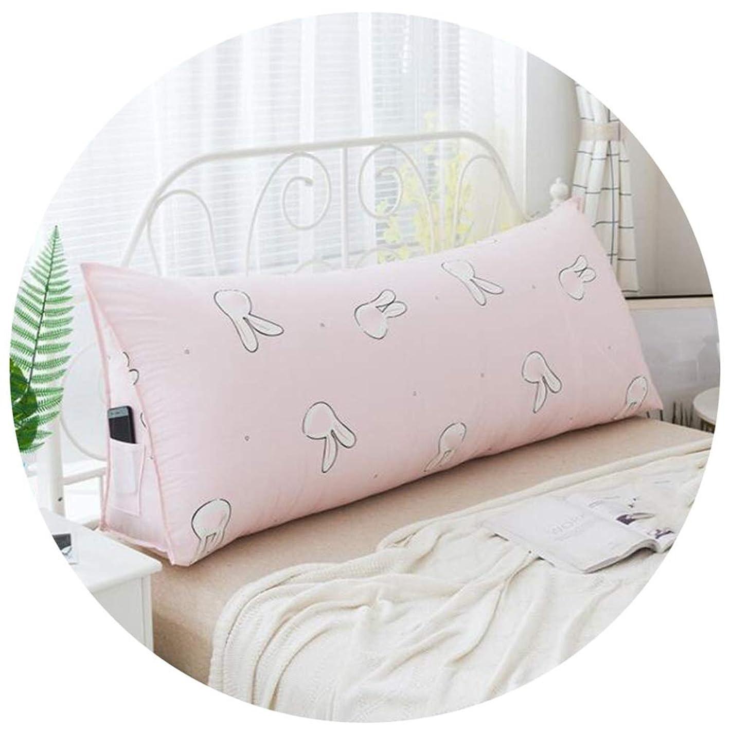 学習苦味冒険家LINLINZ クッションベッドの背もたれ三角形柔らかい居心地の良い肌に優しい通気性取り外し可能メタルジッパー サイドポケット、8色、4サイズ (Color : Pink-A, Size : 90X23X50cm)