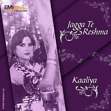 Jagga Te Rehsma - Kaaliya