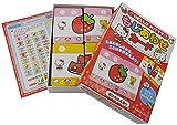 Sanrio Matching Cards Hello Kitty Kt-Mac