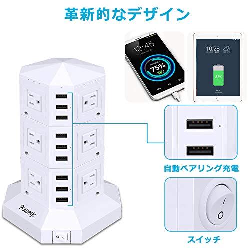 Powerjc『USB急速充電12口縦型コンセントタワー式(TDC3U9001-3B)』