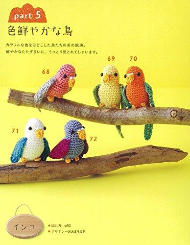 『はじめてのかぎ針編み 刺しゅう糸で編むあみぐるみのミニ動物園100 (アサヒオリジナル)』のトップ画像