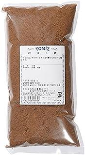 粉状玉糖/500g TOMIZ/cuoca(富澤商店) 茶色い砂糖 黒砂糖