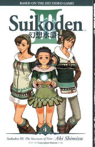 Suikoden III: Successor of Fate: 4