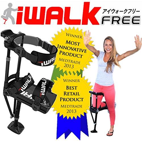 アイウォークフリーiWALKFree2.0ハンズフリー松葉杖1本アルミ