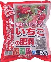 あかぎ園芸 いちごの肥料 500g