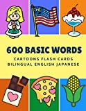 600 Basic Words Cartoons Flash Cards Bilingual English Japanese: Easy learning baby first book with card games like ABC alphabet Numbers Animals to ... for toddlers kids to beginners adults.