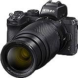Nikon Z50 - Cámara sin Espejo con Objetivos 16-50 DX VR, 50-250 DX VR, trípode, Tarjeta SD 64 GB...