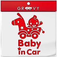 赤ちゃんが乗ってます シール baby in car 木馬 漫画風 手を振る赤ちゃん 車 自動車 エンブレム ステッカー デカール_124 (レッド)