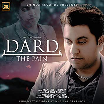 Dard (The Pain)