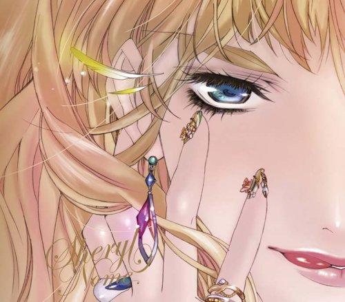 ダイアモンド クレバス/射手座☆午後九時Don't be late - シェリル・ノーム starring May'n