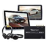 EONON 車載用ヘッドレストモニター 地上デジチューナー付属 ポータブルDVDプレーヤー 後席モニター 10.1インチ大画面(C0516J) タッチボタン操作 スピーカー内蔵 レジューム機能HDMI接続対応 ワイヤレスIRヘッドフォン2個付属 高画質1024*600取り付け簡単 2台セット フルセグチューナー 電源記憶 高性能4×4 高感度 HDMI対応