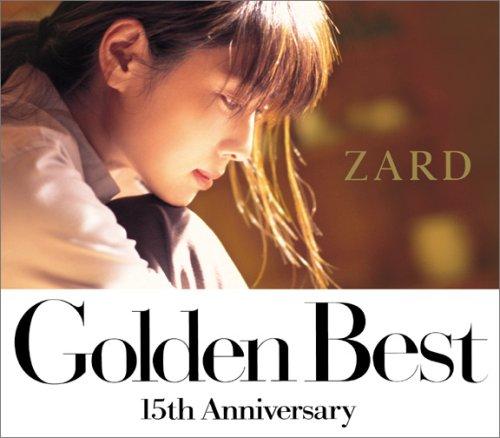 Golden Best ~15th Anniversary~ (特典DVD AQUA ~Summer~)(初回限定盤)(DVD付)