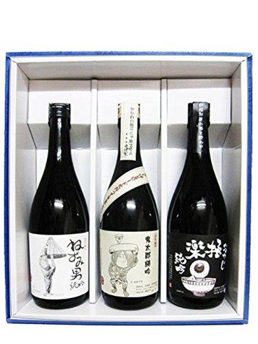〔セット商品〕 純米吟醸酒 720ml 3本セット「ゲゲゲの鬼太郎シリーズ」